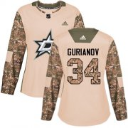 Cheap Adidas Stars #34 Denis Gurianov Camo Authentic 2017 Veterans Day Women's Stitched NHL Jersey