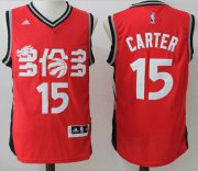 Wholesale Cheap Men's Toronto Raptors #15 Vince Carter Red Chinese Stitched 2017 NBA Revolution 30 Swingman Jersey