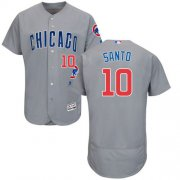 Wholesale Cubs #10 Ron Santo Grey Flexbase Authentic Collection Road Stitched Baseball Jersey