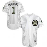 Wholesale Cheap Cubs #1 Kosuke Fukudome White(Blue Strip) Flexbase Authentic Collection Memorial Day Stitched MLB Jersey