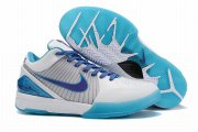 Wholesale Cheap Nike Kobe 4 Shoes Draft Day