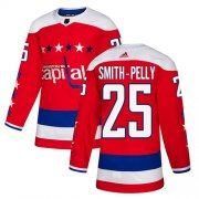 Wholesale Cheap Adidas Capitals #25 Devante Smith-Pelly Red Alternate Authentic Stitched NHL Jersey