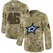 Wholesale Cheap Adidas Stars #46 Gemel Smith Camo Authentic Stitched NHL Jersey