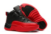 Wholesale Cheap Kids Air Jordan 12 flu game Hot red/black