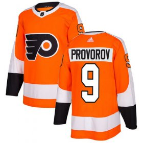 Wholesale Cheap Adidas Flyers #9 Ivan Provorov Orange Home Authentic Stitched Youth NHL Jersey