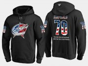 Wholesale Cheap Blue Jackets #70 Joonas Korpisalo NHL Banner Wave Usa Flag Black Hoodie