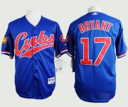 Wholesale Cubs #17 Kris Bryant Blue 1994 Turn Back The Clock Stitched Baseball Jersey