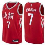 Wholesale Cheap Nike Houston Rockets #7 Carmelo Anthony Red NBA Swingman City Edition Jersey