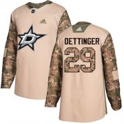 Cheap Adidas Stars #29 Jake Oettinger Camo Authentic 2017 Veterans Day Stitched NHL Jersey