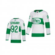 Wholesale Cheap Adidas Maple Leafs #92 Igor Ozhiganov White 2019 St. Patrick's Day Authentic Player Stitched Youth NHL Jersey