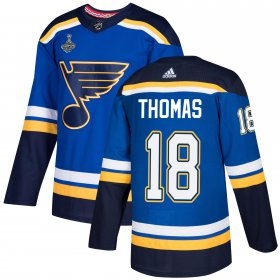 Wholesale Cheap Adidas Blues #18 Robert Thomas Blue Home Authentic 2019 Stanley Cup Champions Stitched NHL Jersey