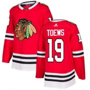 Wholesale Cheap Adidas Blackhawks #19 Jonathan Toews Red Home Authentic Stitched NHL Jersey