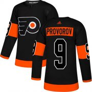 Wholesale Cheap Adidas Flyers #9 Ivan Provorov Black Alternate Authentic Stitched NHL Jersey