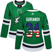 Cheap Adidas Stars #34 Denis Gurianov Green Home Authentic USA Flag Women's Stitched NHL Jersey