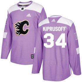Wholesale Cheap Adidas Flames #34 Miikka Kiprusoff Purple Authentic Fights Cancer Stitched NHL Jersey