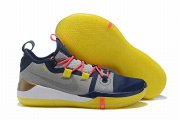 Wholesale Cheap Nike Kobe AD EP Shoes Grey Blue Yellow