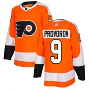 Wholesale Cheap Adidas Flyers #9 Ivan Provorov Orange Home Authentic Stitched NHL Jersey