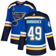 Wholesale Cheap Adidas Blues #49 Ivan Barbashev Blue Home Authentic 2019 Stanley Cup Champions Stitched NHL Jersey