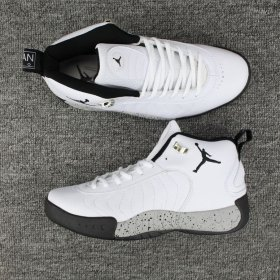 Wholesale Cheap Jordan Jumpman Pro Shoes White/Grey-Black