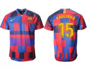 Wholesale Cheap Barcelona #15 Paulinho 20th Anniversary Stadium Soccer Club Jersey