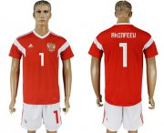 Wholesale Cheap Russia #1 Akinfeev Home Soccer Country Jersey