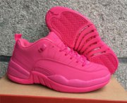 Wholesale Cheap Womens Jordan 12 Retro Shoes All Pink
