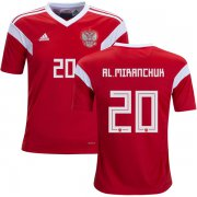 Wholesale Cheap Russia #20 AL.Miranchuk Home Kid Soccer Country Jersey