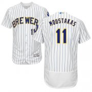 Wholesale Cheap Brewers #11 Mike Moustakas White Strip Flexbase Authentic Collection Stitched MLB Jersey