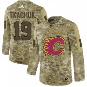 Wholesale Cheap Adidas Flames #19 Matthew Tkachuk Camo Authentic Stitched NHL Jersey
