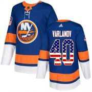 Wholesale Cheap Adidas Islanders #40 Semyon Varlamov Royal Blue Home Authentic USA Flag Stitched Youth NHL Jersey