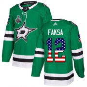 Wholesale Cheap Adidas Stars #12 Radek Faksa Green Home Authentic USA Flag 2020 Stanley Cup Final Stitched NHL Jersey