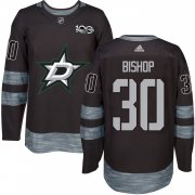 Wholesale Cheap Adidas Stars #30 Ben Bishop Black 1917-2017 100th Anniversary Stitched NHL Jersey