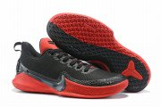 Wholesale Cheap Nike Kobe Mamba Focus 5 Shoes Black Red