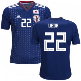 Wholesale Cheap Japan #22 Ueda Home Kid Soccer Country Jersey