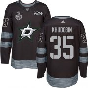 Wholesale Cheap Adidas Stars #35 Anton Khudobin Black 1917-2017 100th Anniversary 2020 Stanley Cup Final Stitched NHL Jersey