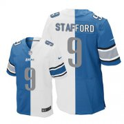 Wholesale Nike Lions #9 Matthew Stafford Blue/White Men's Stitched NFL Elite Split Jersey
