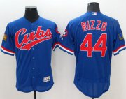 Wholesale Cubs #44 Anthony Rizzo Blue Flexbase Authentic Collection 1994 Turn Back The Clock Stitched Baseball Jersey