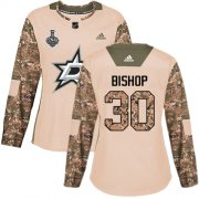 Cheap Adidas Stars #30 Ben Bishop Camo Authentic 2017 Veterans Day Women's 2020 Stanley Cup Final Stitched NHL Jersey