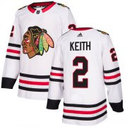 Wholesale Cheap Adidas Blackhawks #2 Duncan Keith White Road Authentic Stitched Youth NHL Jersey