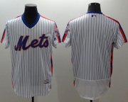Wholesale Cheap Mets Blank White(Blue Strip) Flexbase Authentic Collection Alternate Stitched MLB Jersey