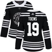 Wholesale Cheap Adidas Blackhawks #19 Jonathan Toews Black Authentic 2019 Winter Classic Women's Stitched NHL Jersey