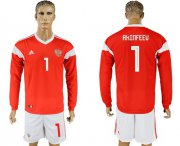 Wholesale Cheap Russia #1 Akinfeev Red Home Long Sleeves Soccer Country Jersey