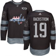 Wholesale Cheap Adidas Capitals #19 Nicklas Backstrom Black 1917-2017 100th Anniversary Stitched NHL Jersey
