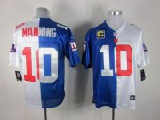 Wholesale Cheap Nike Giants #10 Eli Manning Royal Blue/White Men's Stitched NFL Elite Split Jersey