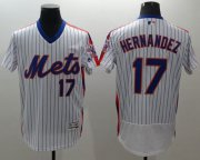 Wholesale Cheap Mets #17 Keith Hernandez White(Blue Strip) Flexbase Authentic Collection Alternate Stitched MLB Jersey