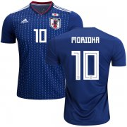 Wholesale Cheap Japan #10 Morioka Home Soccer Country Jersey