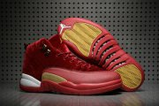 Wholesale Cheap Air Jordan 12 Retro Custom Shoes Red/Gold-White