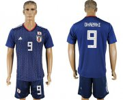 Wholesale Cheap Japan #9 Okazaki Home Soccer Country Jersey