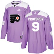 Wholesale Cheap Adidas Flyers #9 Ivan Provorov Purple Authentic Fights Cancer Stitched Youth NHL Jersey