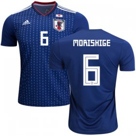 Wholesale Cheap Japan #6 Morishige Home Soccer Country Jersey